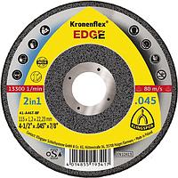 Kronenflex 125x1,2x22,23 круг отрезной