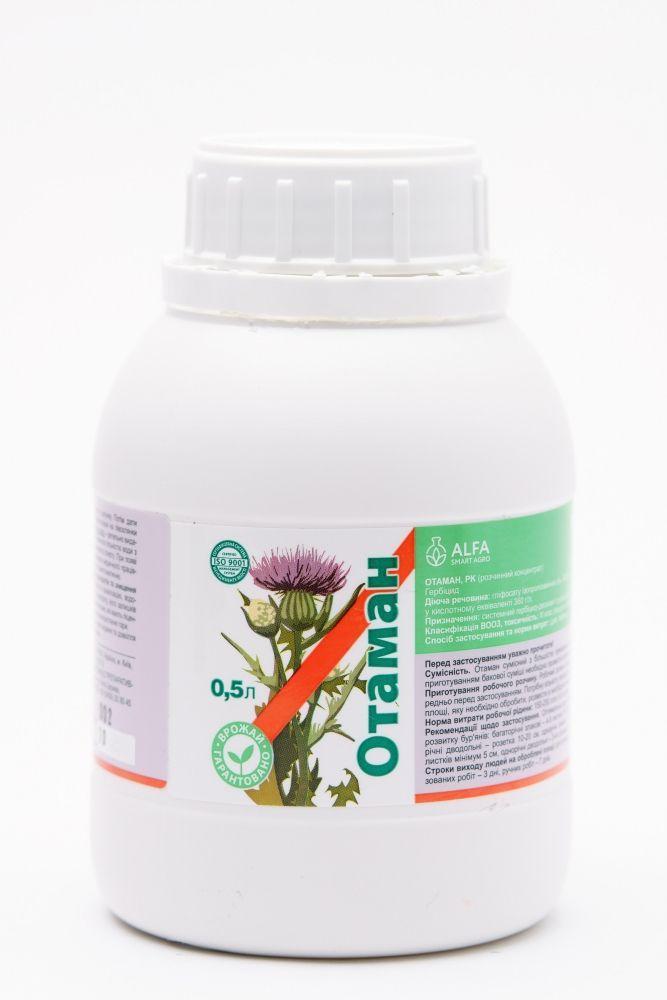 Отаман гербицид, десикант, сплошного действия / гербицид Атаман, 500 мл — системный, от множества сорняков
