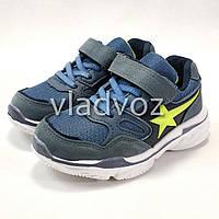 Детские кроссовки для мальчика синие звезда салатовая 30р.