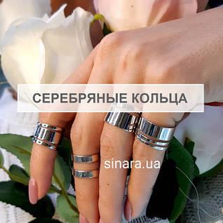 Срібні кільця