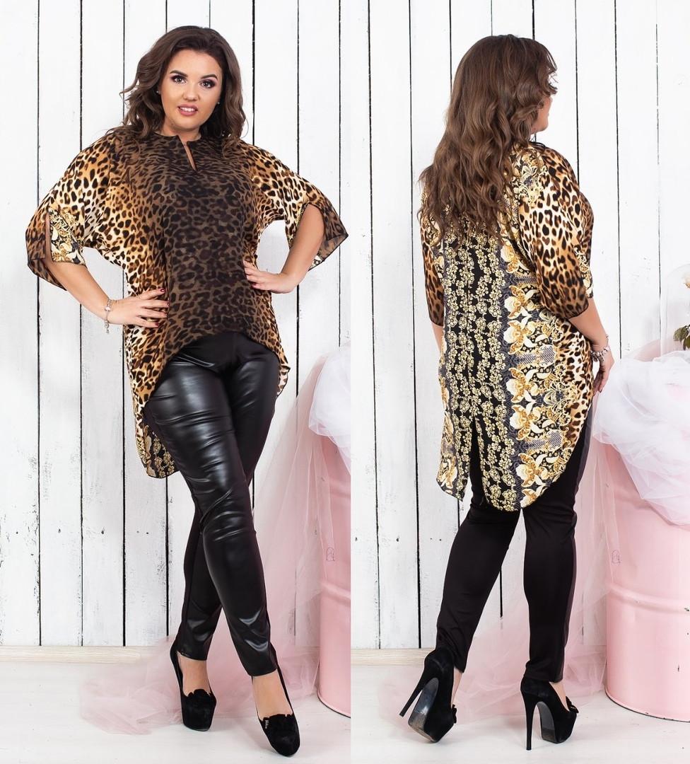 Женская блузка-туника Лео.Размеры:48-52,54-58.