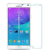 Защитное стеклодляSamsung Galaxy Note 4