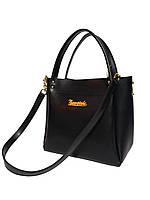 8593f359ee18 Zgarda в категории женские сумочки и клатчи в Украине. Сравнить цены ...