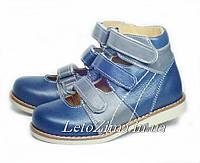 Ортопедическая обувь р. 27-30