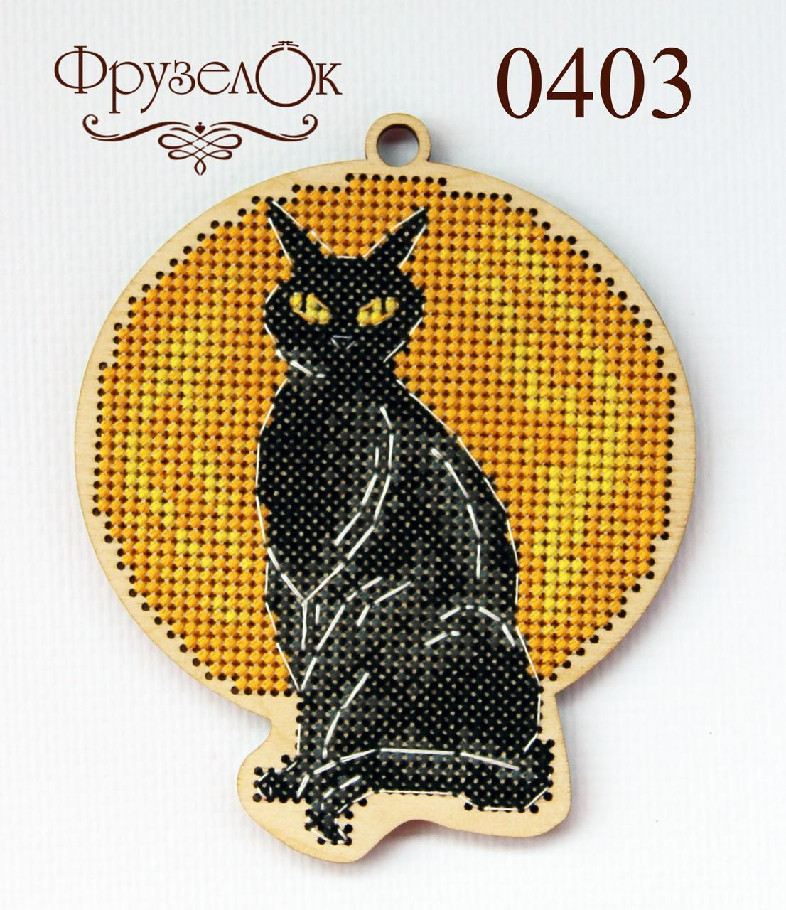 """Набір для вишивання хрестиком на дерев'яній основі """"Чорний кіт"""""""