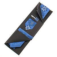 Вышитый галстук голубого цвета с платком и зажимом №864