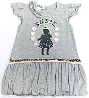 Платье для девочки Mala Zuzia Серое