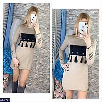 Платье туника в Украине. Сравнить цены c699aca77f4e9
