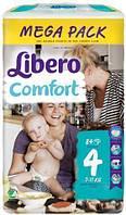 Подгузники Libero Comfort 4 (7-14 кг) 84шт