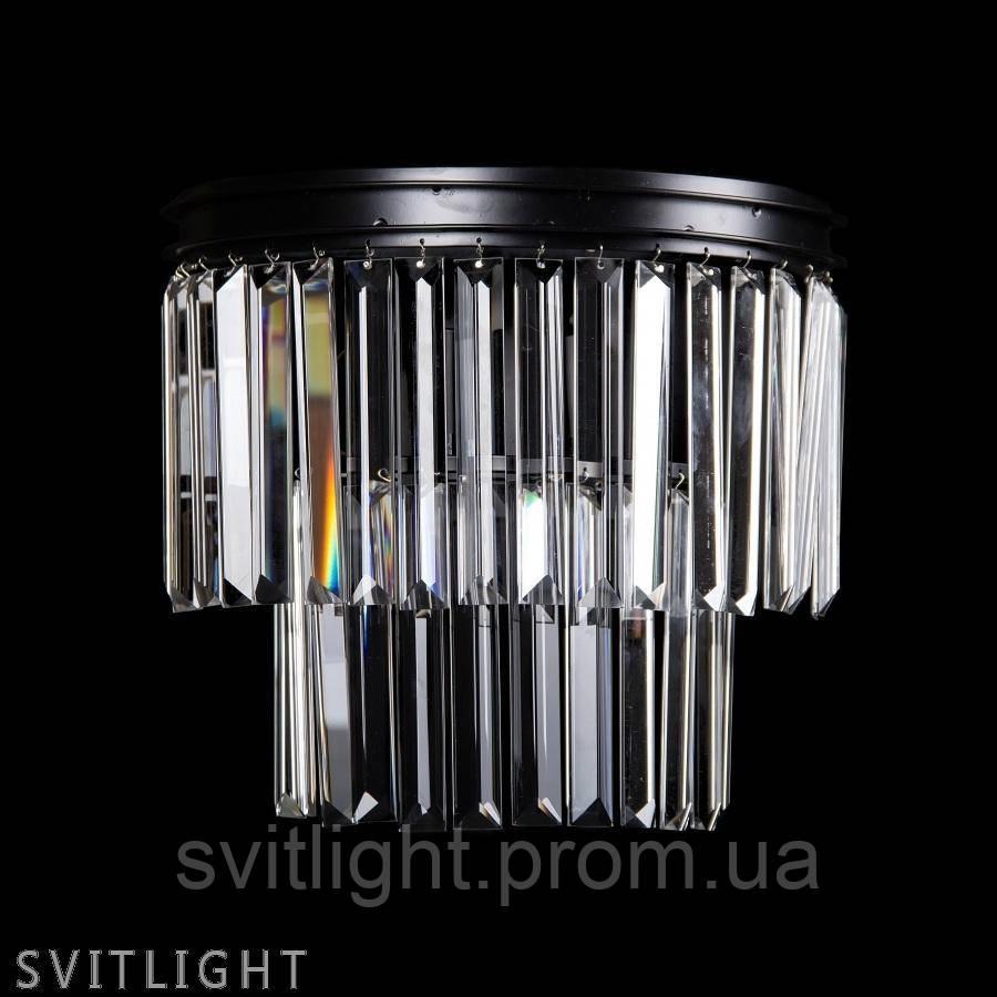Бра с подвесками W0114/3 BK R Svitlight