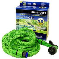 Шланг для полива xhose 30 метров, икс хоз, чудо шланг, x-hose, x hose, xhose, шланг xhose, шланг поливочный