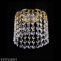 Точечный светильник встраиваемый SPOT 09 CE Artglass