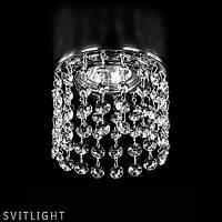 Точечный светильник встраиваемый в спальню SPOT 16 NICKEL CE Artglass