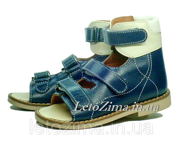 Ортопедическая обувь для детей р.29 стелька 19,4см