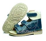 Ортопедическая обувь для детей р.29 стелька 19,4см, фото 2