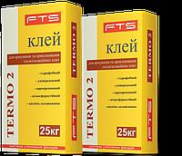 Клей FTS TERMO 2, для армування та приклеювання теплоізоляційних плит, 25 кг