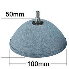 SUNSUN ZY-1100 распылитель прудовый - купол, Ø 100 мм
