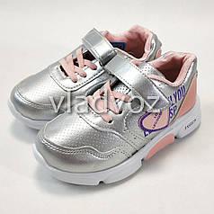 Детские кроссовки для девочки на девочек серебристые 28р.