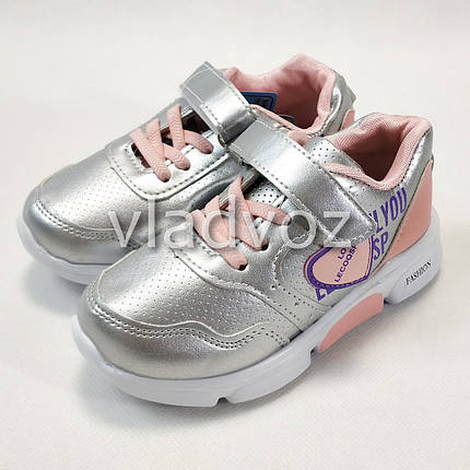 Детские кроссовки для девочки на девочек серебристые 30р., фото 2