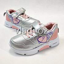 Детские кроссовки для девочки на девочек серебристые 30р., фото 3