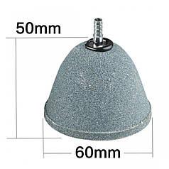 SunSun ZY-1060 распылитель-горка, 6 см
