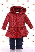 Детская демисезонная куртка и полукомбинезон  Рюша