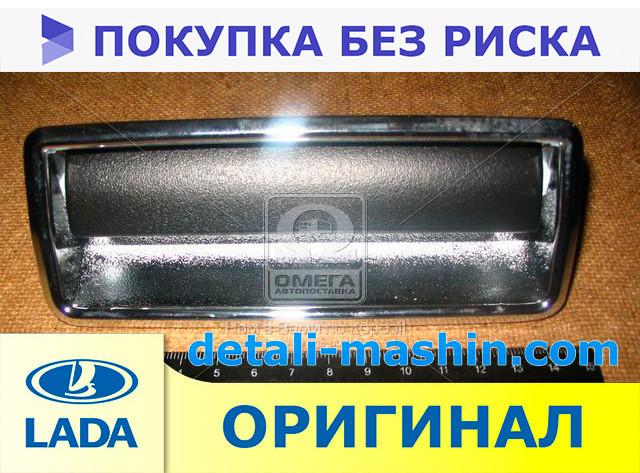 Ручка двери ВАЗ 2104, 2105, 2107 передняя правая наружная (пр-во ОАТ-ДААЗ) 2105-6105150