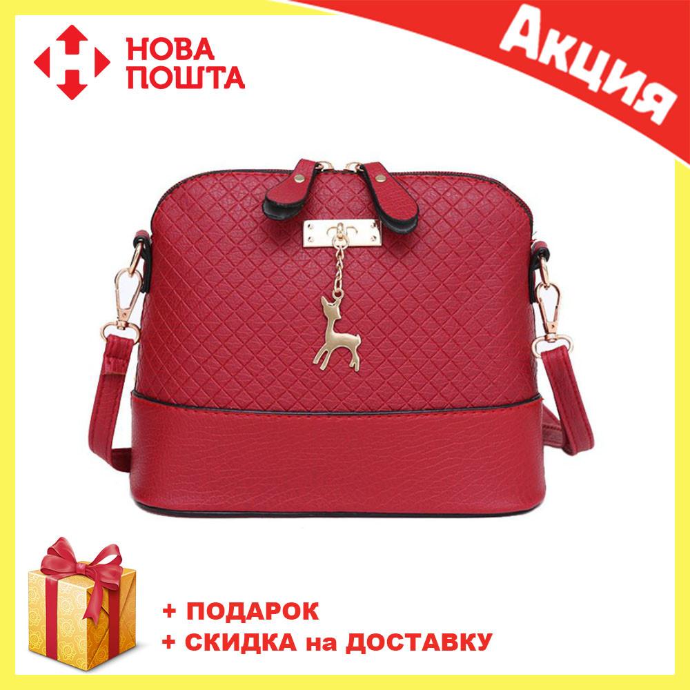 Стильная женская сумка через плечо Bembi   Маленькая сумочка Бэмби Красная