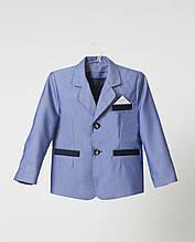 Піджак хл Моналіза ПХ-0218, 110  блакитний костюмний