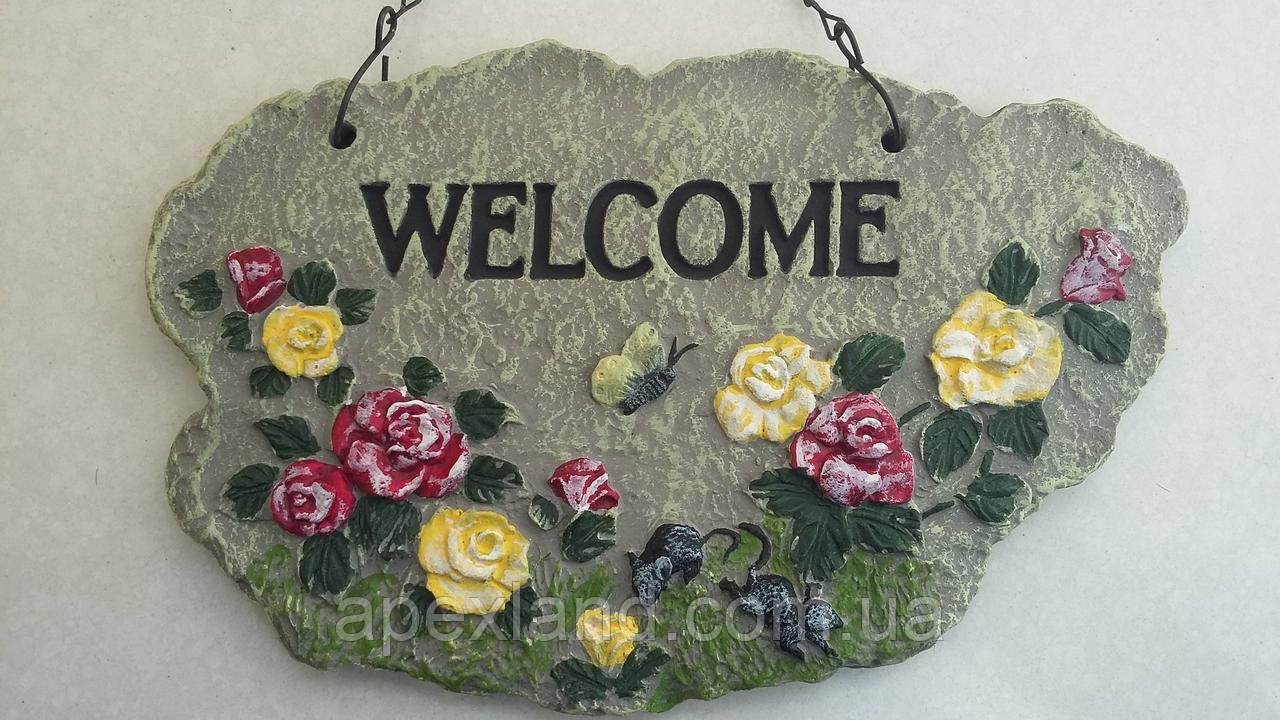 """Декор на стену """"Welcome"""" , Добро пожаловать"""
