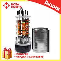 Домашняя электрошашлычница Domotec BBQ 1000W   вертикальная шашлычница 6 шампуров, фото 1
