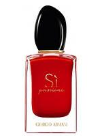 Женская парфюмированная вода Giorgio Аrmani si Passione (реплика)
