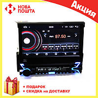 Автомагнитола 1DIN DVD-9505 Android GPS с выездным экраном   Автомобильная магнитола  + пульт управления, фото 1