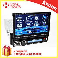 Автомагнитола 1DIN DVD-712 с выездным экраном | Автомобильная магнитола  + пульт управления, фото 1