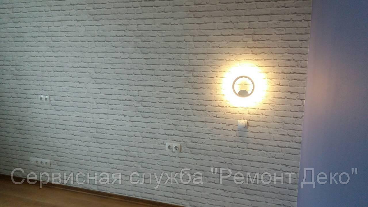 Викликати електрика у Вишгороді на будинок.Електрик Вишгород