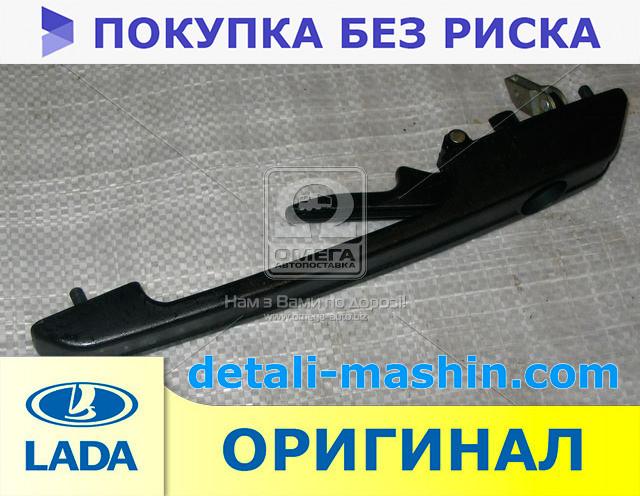 Ручка двери ВАЗ 2108, 2109, 21099, 2113, 2114, 2115 передняя правая наружная (пр-во ОАТ-ДААЗ) 2108-6105176