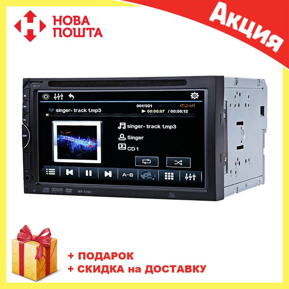 Автомагнитола MP5 2DIN 1169/1269 GPS | Автомобильная магнитола | USB+Bluetoth+Камера