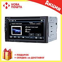 Автомагнитола MP5 2DIN 1169/1269 GPS | Автомобильная магнитола | USB+Bluetoth+Камера, фото 1