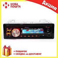 Автомагнитола 1DIN DVD-6104 | Автомобильная магнитола | RGB панель + пульт управления, фото 1