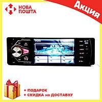 Автомагнитола  1DIN MP5-4023BT    Автомобильная магнитола   RGB панель + пульт управления, фото 1