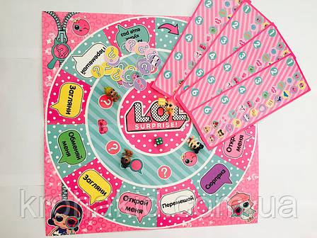 Настольная игра Лол 7394 / Lol table game / аналог, фото 2