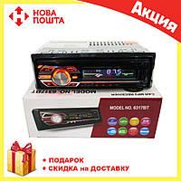 Автомагнитола 1DIN MP3-6317BT RGB/Bluetooth   Автомобильная магнитола   RGB панель + пульт управления, фото 1