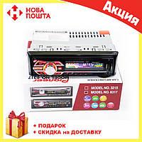 Автомагнитола 1DIN MP3-6317 RGB | Автомобильная магнитола | RGB панель + пульт управления, фото 1