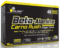 Beta-Alanine Carno Rush (80 tab) аминокислота