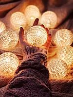 Гирлянда на свадьбу от батарейках «Уютные шарики»