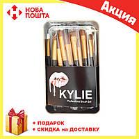 Набор профессиональных больших кистей для макияжа Kylie professional brush set, фото 1
