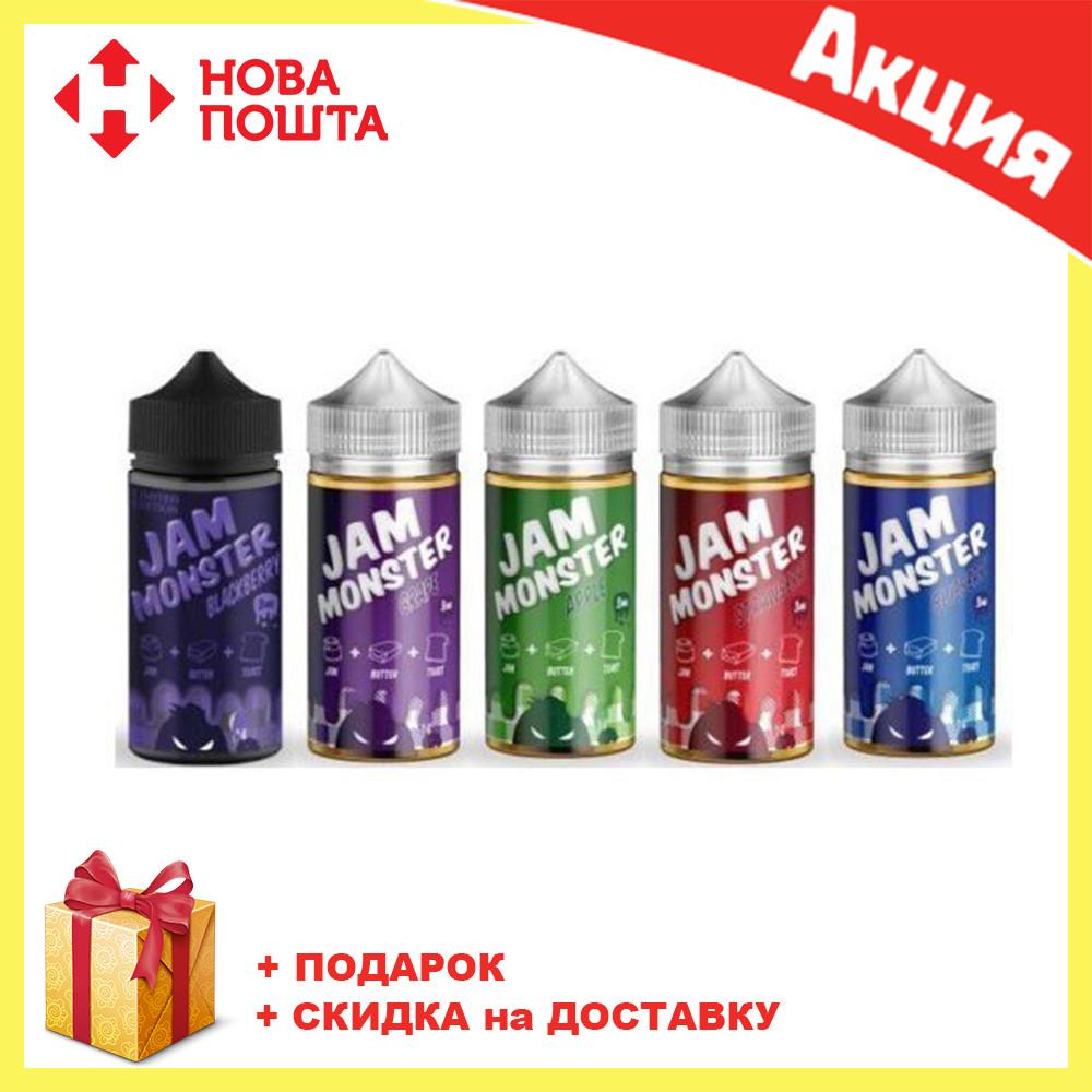 Жидкость для электронных сигарет с никотином Jam Monster mix 100ml