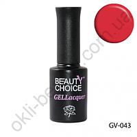 Гель-лак цветной Beauty Choice, 10мл GV-43