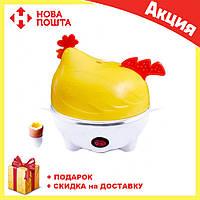 Яйцеварка электрическая EggCooker3106 | аппарат для варки яиц, фото 1