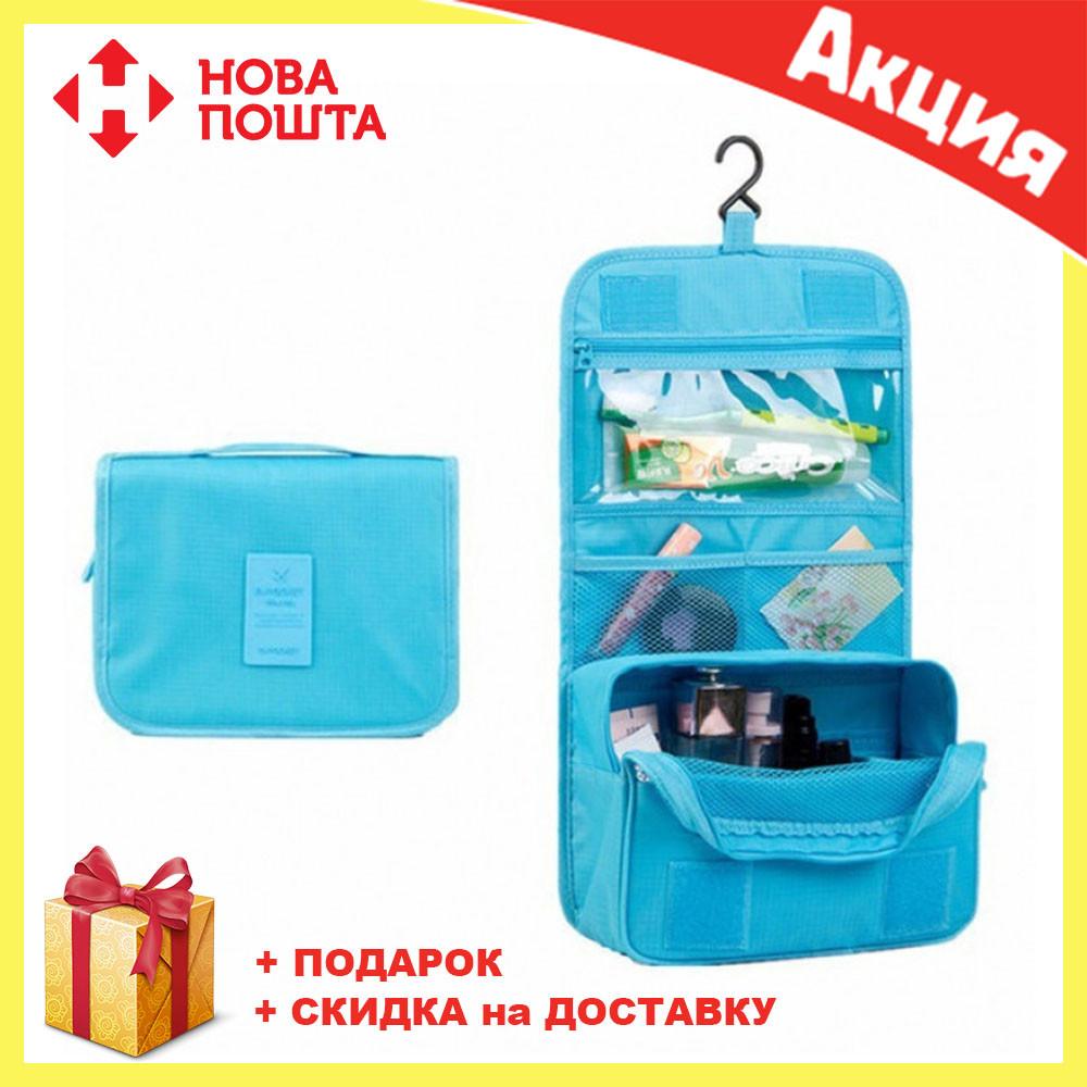 Органайзер для мыльных принадлежностей w205 | дорожный подвесной органайзер для ванной